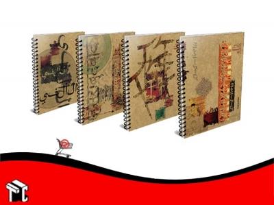 Cuaderno Con Espiral 16x21 Apuntes Milenaria 80h Cuad