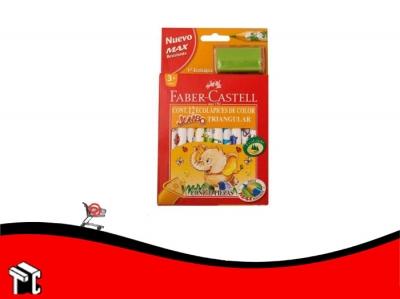 Lapiz De Color Faber Castell Jumbo X 12 Unidades Cortos